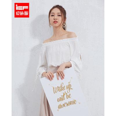 IEF/爱依服2018夏季新款韩版气质宽松纯色一字肩七分袖雪纺衫女