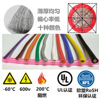 Silicone line special soft high temperature tinned copper core 6 8 10 14 16 18 20 22 24 26 30AWG