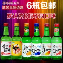 韩国进口果味烧酒清酒超水好天好饮十二种味任选三瓶包邮赠两酒杯