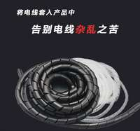 KS-12 Genuine Taiwan Winding Pipe / Kauss PE Wrapping Pipe Roll End Band Winding Pipe Guarding Pipe