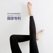 瑜伽九分长裤 低腰夏季薄款 春秋2019新款 外穿莫代尔秋装 孕妇打底裤