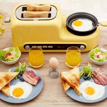 小熊 DSL A02Z1全自动吐司机 烤面包机家用2片早餐多士炉 Bear