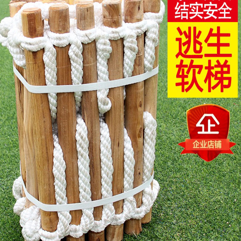 New 10m Folding Soft Ladder Fire Rescue Equipment Escape Ladder Life-saving Ladder Aluminum Alloy Wire Rope Ladder For Climbing Attractive Appearance Ladders