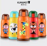 Japan Kumamoto children's insulation cup cup set genuine original water cup original water bottle original water bottle tiger accessories brand universal