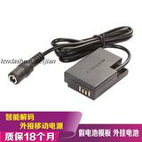 USB Charging Line LP-E17 Fake Battery DR-E18 Canon 200D 750D 760D 8000D 77D