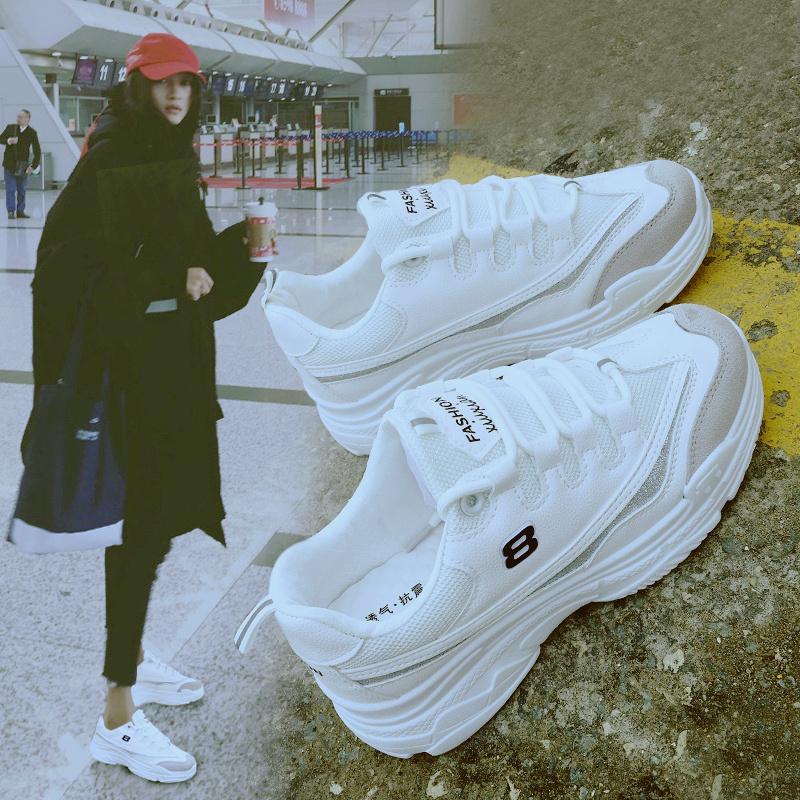 女款运动鞋网
