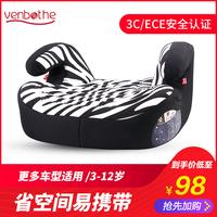 儿童安全座椅增高垫3岁-12岁适用车载汽车通用宝宝简易便携式坐垫