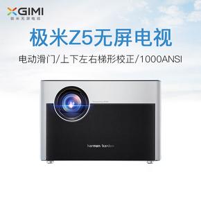 极米Z5投影仪家用高清无线wifi微型投影机支持1080P 4K无屏电视