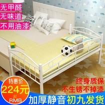 环保无味铁艺全钢儿童床带护栏男孩女孩公主床欧式简易加床拼接床