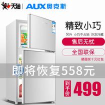电冰箱家用变频三开门对开门节能冰箱E501WKGPZMBCD美Midea