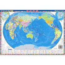 辦公室專用掛圖中華人民共和國地圖知識版中華人民共和國地圖