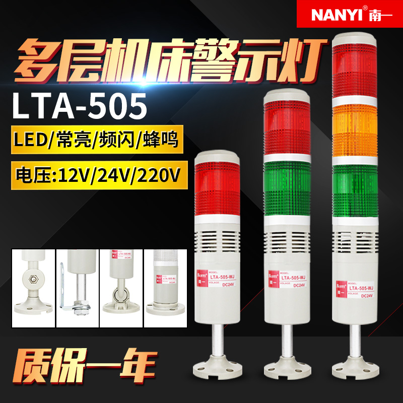 Multi-function Led Warning Light 1 Layer Tricolor Folding Led Warning Lamp Flashing Sos Lamp Safety Indicator Light Security Alarm