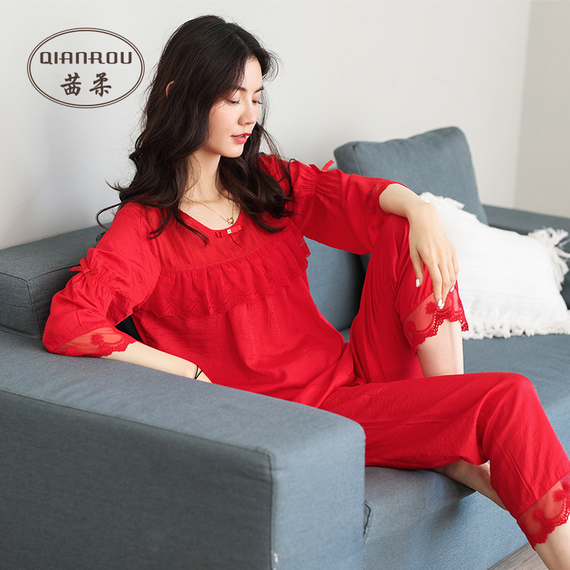 Утепленные пижамы / Домашняя одежда Артикул 585734591412
