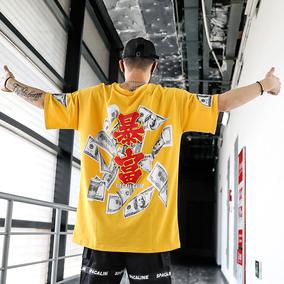2019夏季新款嘻哈潮牌短袖T恤潮男全员暴富宽松个性背后图案印花