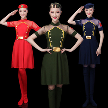 New Drum and Drum Dance Costume for Adult Camouflage Plaza Dance in Spring and Summer