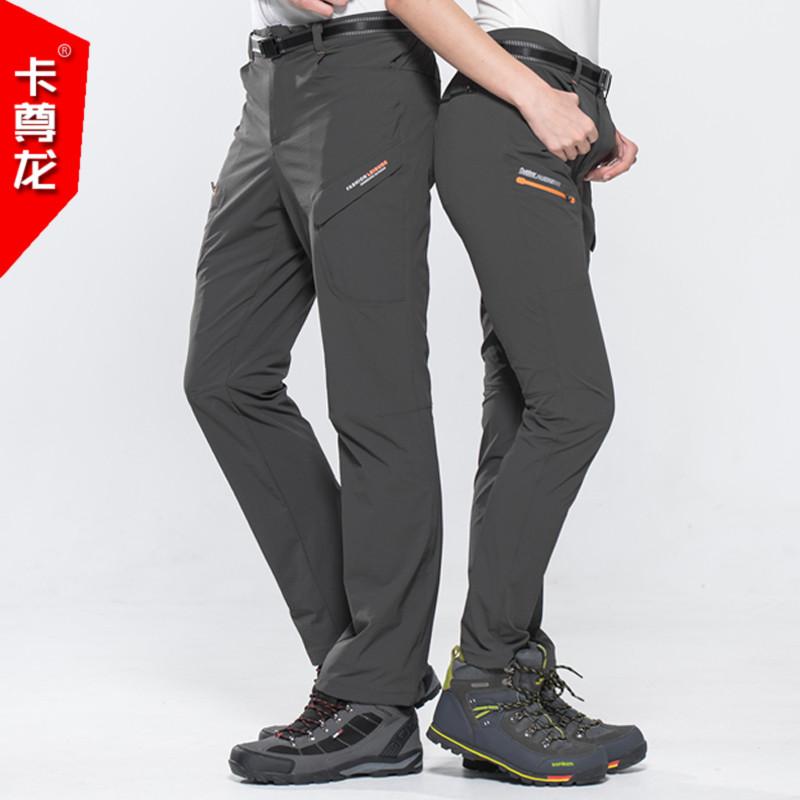 跑步防风裤