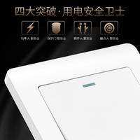 International electrician type 86 wall hotel hotel exit button self-reset switch jingle bell rebound