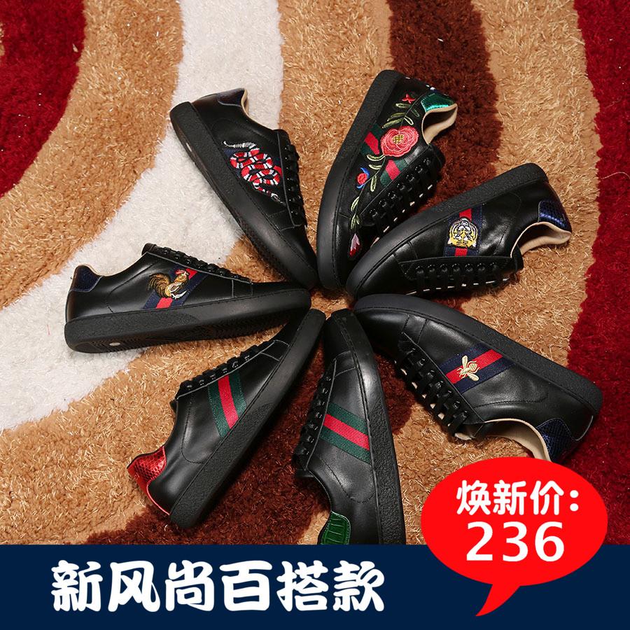 Детская обувь с изображением животных Артикул 579916519132
