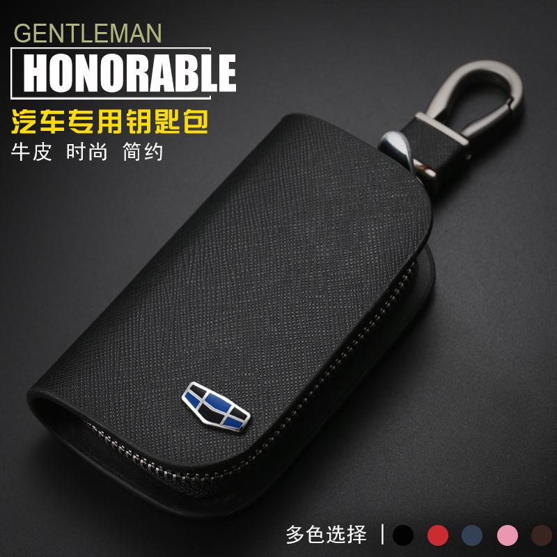 吉利帝豪EC715-RV/EC718專用汽車鑰匙包英倫SC6SX7真皮鑰匙套