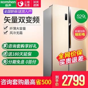 容声529门双开门电冰箱升L两双门变频