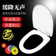 Universal toilet cover Thicken toilet seat cover descending toilet seat U-shaped V-type O-type old toilet seat cover