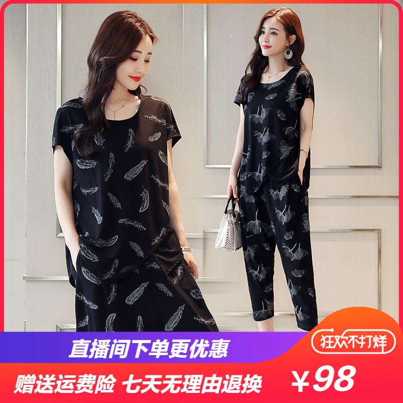 2019夏季时尚印花套装韩版宽松大码女装显瘦两件套气质哈伦裤女夏