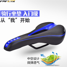 General Silica Rubber Shock Absorption Road Bicycle Seat Comfortable Dead Fly Racing Car Saddle Mountain Bike Seat for Long-distance Ride