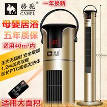 迷你暖风机tv电暖炉办公暖风机家用取暖器heaterhandy