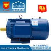 Professional manufacturing YEJ-90S-4 pole 1.5KW handle / screw hole brake motor three-phase electric motor strength business