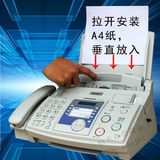 Telephone ordinary A4 paper warehouse type telephone print copy new machine new fax all-in-one machine office business home