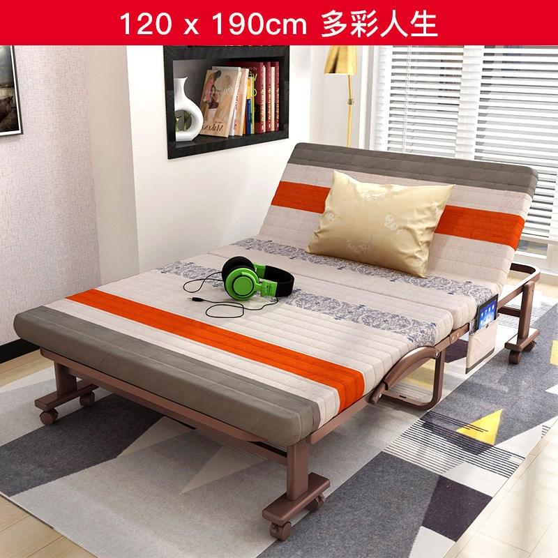 折叠床单人简易床午休床家用行军床午睡床陪护床办公室双人床躺椅