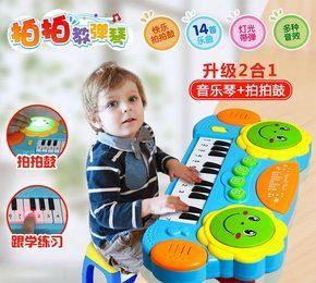 宝宝小电子琴玩具0-1-2-3-6岁多功能儿童迷你音乐女孩可弹奏钢琴