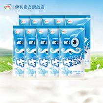 盒380g海底小纵队儿童奶片酸奶原味海苔宝宝干糖零食品礼物