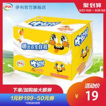 内蒙古草原奶片奶酪正宗草原牛奶片特产高钙牛奶片儿童干吃牛奶片