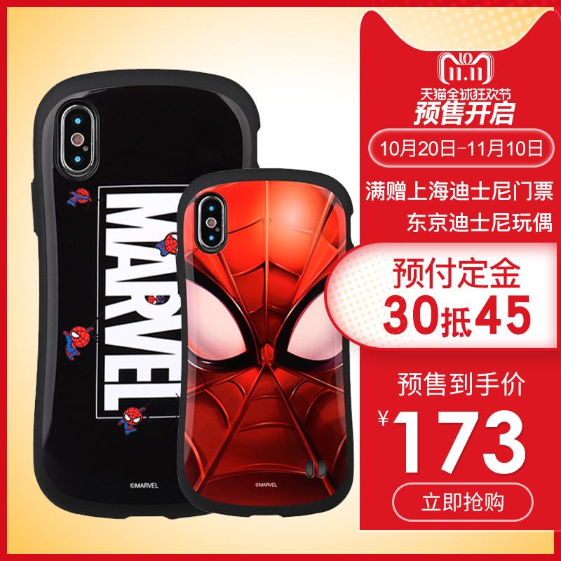 超凡蜘蛛侠手机壳
