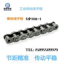 5分10A短节距滚子链单排双排链条工业传动链条接头全接半接输送链