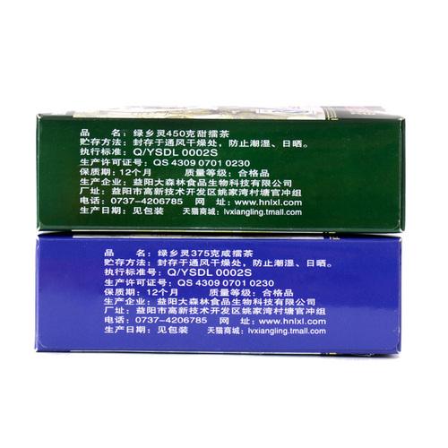 绿乡灵桃江甜擂茶马迹塘常德咸雷茶湖南益阳安化特产精品冲饮礼盒