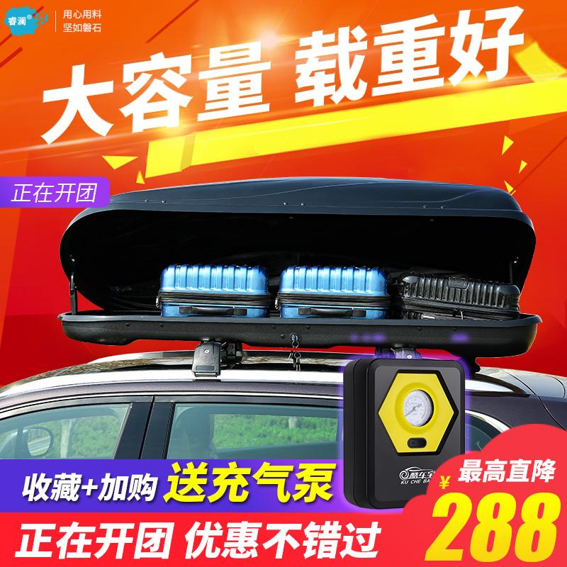 汽车车顶箱车顶行李箱SUV越野超薄旅行箱行李架通用型收纳储物箱