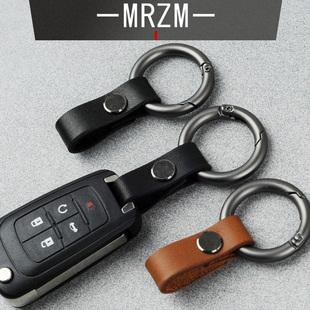男士钥匙扣汽车钥匙挂件男士腰挂金属钥匙链圈环定制真皮礼品