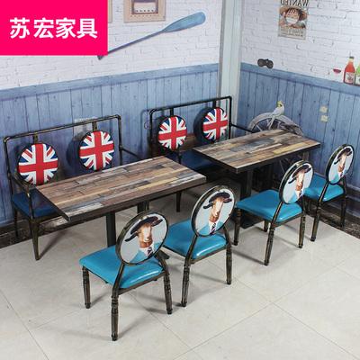 咖啡厅甜品奶茶店餐桌椅组合复古工业风铁艺做旧沙发卡座 西餐厅谁买过的说说