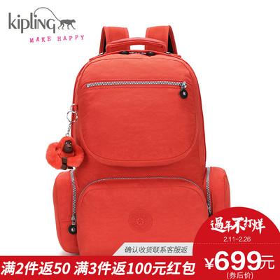 kipling凯普林大号双肩包女背包旅行包猴子包K13536大容量背包
