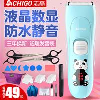 婴儿理发器超静音剃头发充电推剪自己幼儿童剃发推子宝宝家用神器