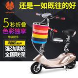 女士迷你电动车成人电动滑板车可折叠小型电瓶车电动自行车代步车