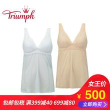 黛安芬日本直邮吊带纯色罩杯式蕾丝拼接舒适女士内搭背心10186638图片