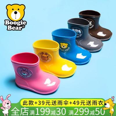 boogiebear童鞋男童雨靴春秋女童胶鞋防滑防水宝宝水鞋小儿童雨鞋