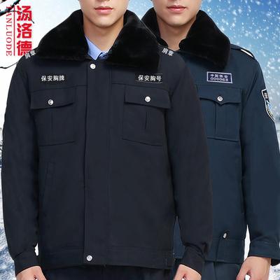 保安制服棉衣冬季安保物业保安服工作服套装男加厚保暖棉服防寒服