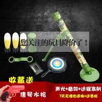 Children's toy Jedi mortar can launch simulation rocket launcher military model 60 gun kindergarten parent-child interaction
