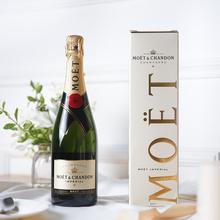 酩悦香槟 法国 香槟酒原装进口香槟葡萄酒750ml