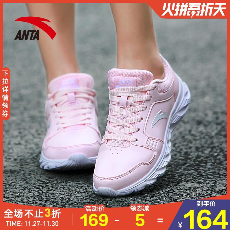 安踏女鞋跑步鞋官网2019新款冬季跑鞋樱花皮面防水保暖休闲运动鞋