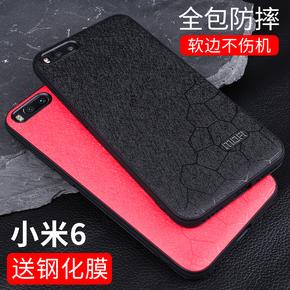 莫凡小米6手机壳小米5x保护套超薄硬壳硅胶磨砂全包防摔男女新款